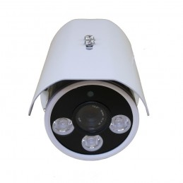 EyecamCamera IP full HD 1080P 2.4MP de exterior Eyecam EC-1207
